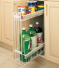Rev-A-Shelf 548 Series Side Mount Pull-Out Organizer